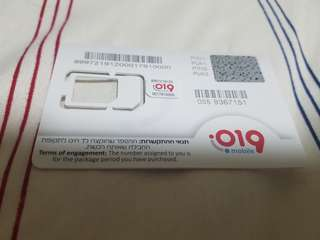 Israel SIM card data left 19GB until 20 July