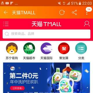 Share Taobao Sea Shipping