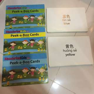 Chinese Peek-A-Boo cards