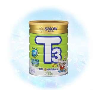 🚚 代友售雪印T3成長奶粉