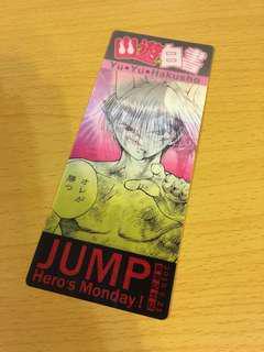 少年jump展50週年 幽遊白書 hero monday 限定卷
