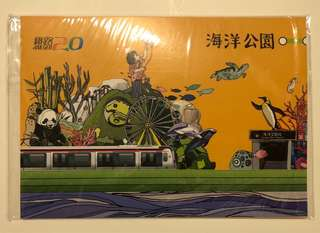 MTR 南港島綫開幕 紀念車票套裝