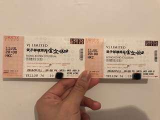 黃子華 2018 金盆𠺘口 11/7 票價$680 兩連位 有意帶價pm
