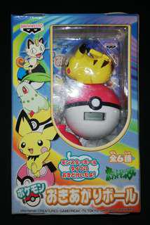 Banpresto Vintage Pokemon clock