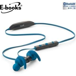 (預購)E-books S65 藍牙4.1震動磁吸入耳式耳麥