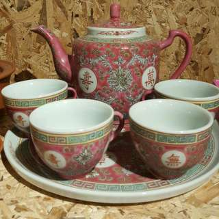 Vintage Chinese Tea Set (ETSY)