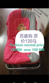Baby chair(Light blue color)