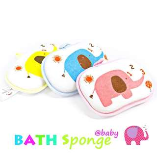 LITTLE ELEPHANT BABY BATH SPONGE