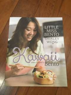 Little Miss Bento Cookbook