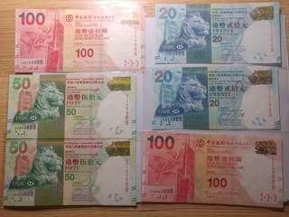 中國匯豐銀行 靚號碼豹子號 可單買 各張面值加十元 (收藏觀賞) EF至AU