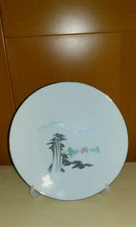 Vintage Liling  Plate with Scenery.