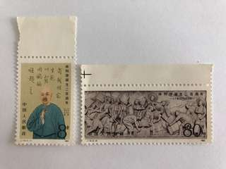 Prc china J115 Lin Zexu mnh