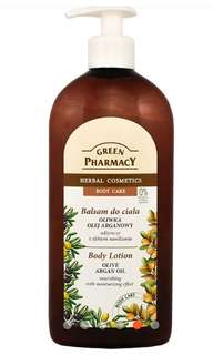 🚚 GREEN PHARMACY HERBAL BODY LOTION OLIVE & ARGAN OIL MOISTURIZING