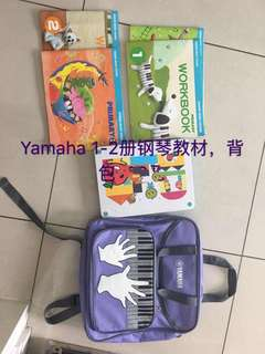 Yamaha Piano Book & CD & Kit set & Bag(PH 1 and 2)