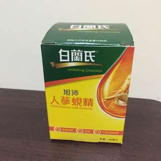 Brands 白蘭氏旭沛人蔘蜆精 calm essen with ginseng 60ml