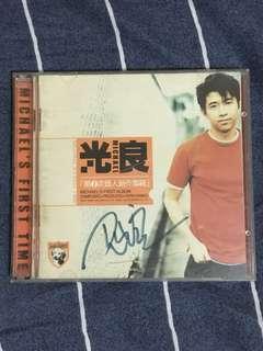 Michael Wong 光良 - 第一次 专辑