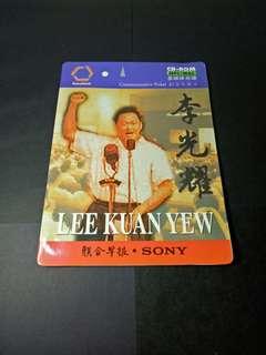 LKY Commemorative Ticket