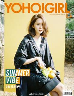 Looking for Yoona H connect ticket and autograph pass