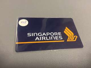 SIA phone card $50