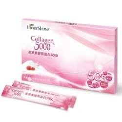 白蘭氏美原素膠原蛋白 15包/盒 美白 美肌 美顏