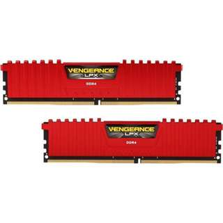 CORSAIR Vengeance LPX RED DDR4 Memory