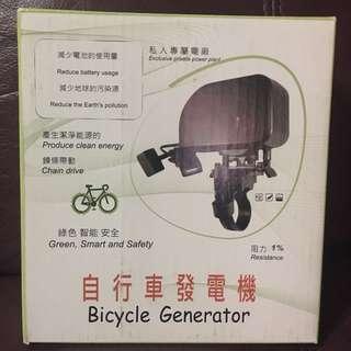 環保♻️科技產品:自行車發電機