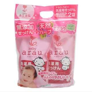 Arau baby 嬰兒洗衣液補充包孖裝