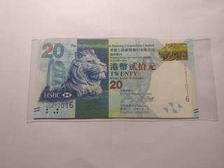 匯豐銀行20元 生日鈔   97年10月16 另一張97年2月19 各張面值加30 EF至AU