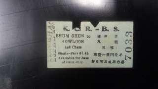 九廣鐵路英段 40年代火車票----三等跨境, 深圳至九龍