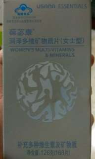 Usana Woman's Multivitamins & Minerals