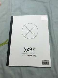 EXO XOXO Album (Chinese Ver.)