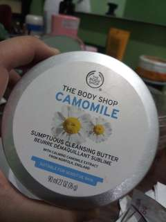 Body shop cleansing butter