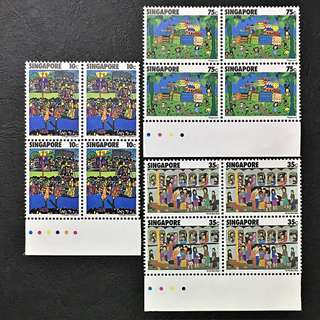 Children Art Singapore Stamp 1977 Block full set MnH