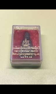 Lp Promma, Wat HinPanangKuay, Phra Kring ,BE2538