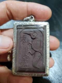 Salika Amulet by Kruba Baeng of Wat Baan Tanod