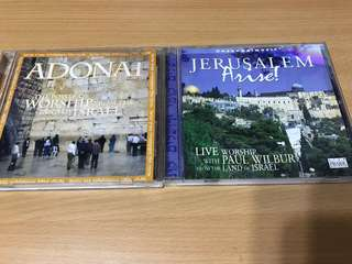 Adonai & Jerusalem Arise! (2 album)
