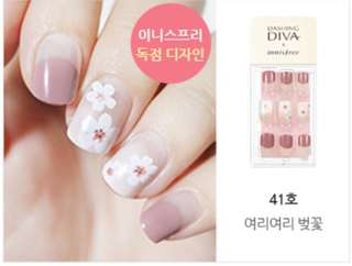 🚚 Dashing diva x Innisfree Press On nails