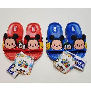 Kids Slippers - Tsum Tsum