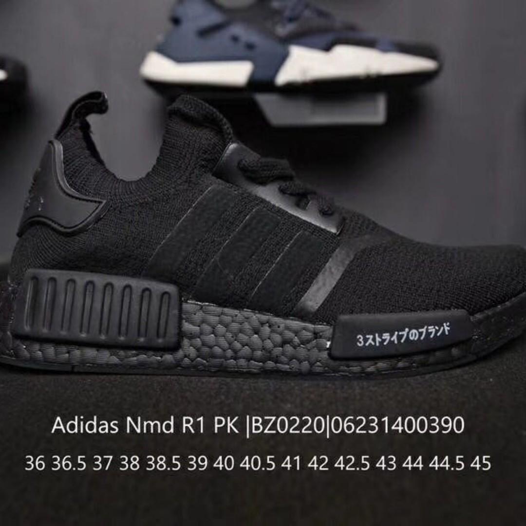 41fc1fb65014 adidas nmd pk r1 triple black all size