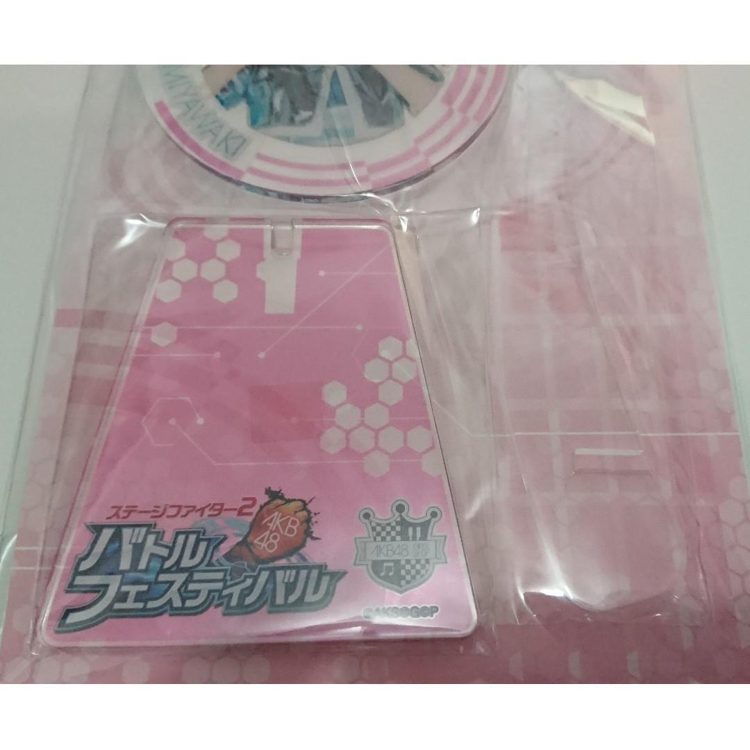 膠牌:AKB48 Cafe & Shop 膠牌 - 宮脇咲良【全新未開封】