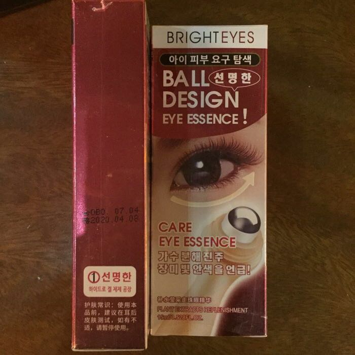 BALL DESIGN EYE CARE ESSENCE SERUM LOTION CREAM. Source · BioAqua Serum .