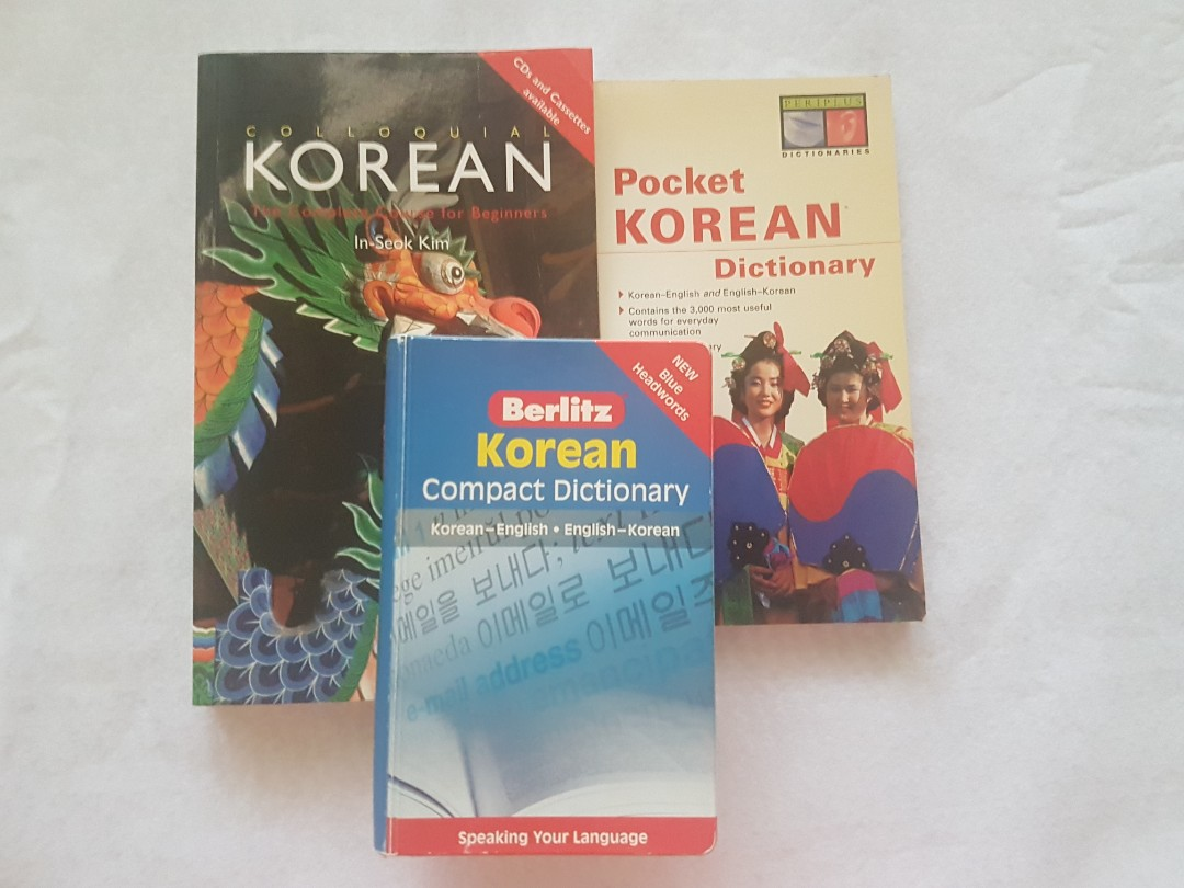 Korean Language Books Set