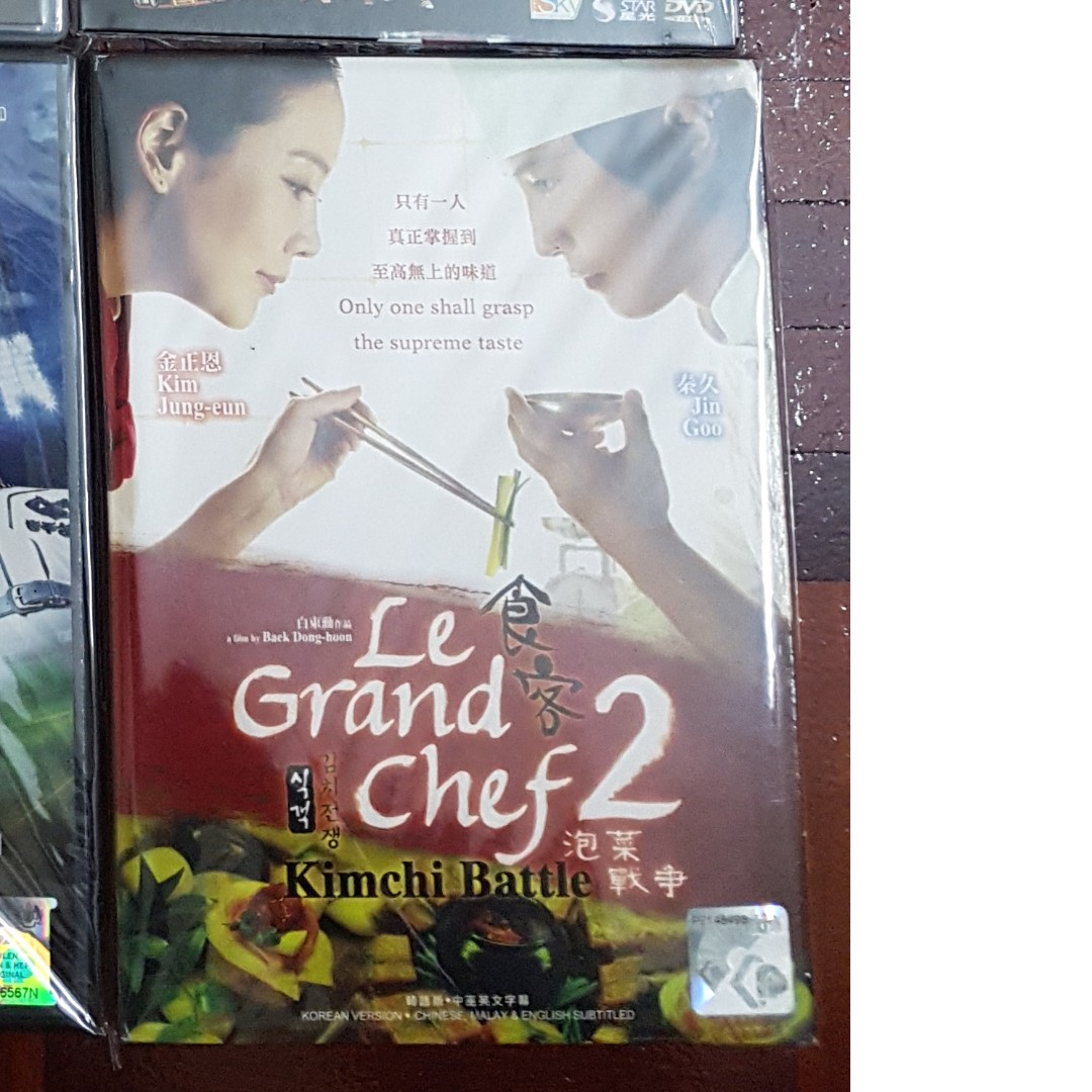 Le Grand Chef 2 Kimchi Battle Music Media Cd S Dvd S Other