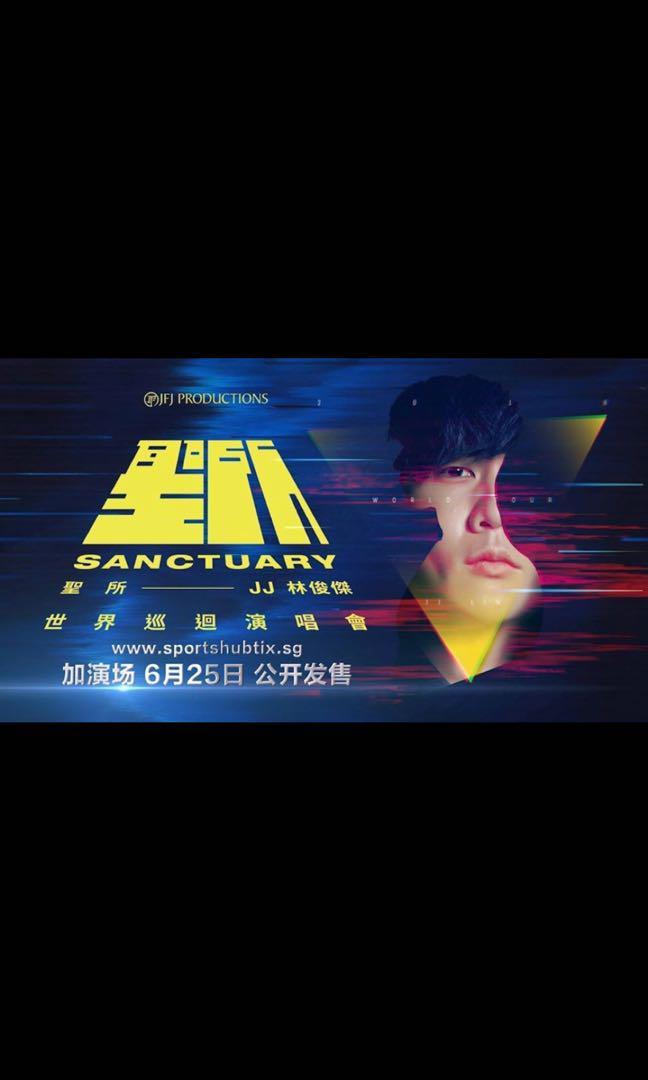WTB JJ Lin concert tickets