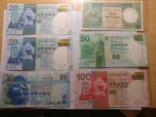 中國匯豐銀行 靚號碼 鏡子號 對子號 各張面值加15 可單一買 ㄑ 收藏觀賞升值〉EF至AU