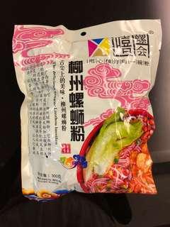 柳州螺絲粉 螺螄粉