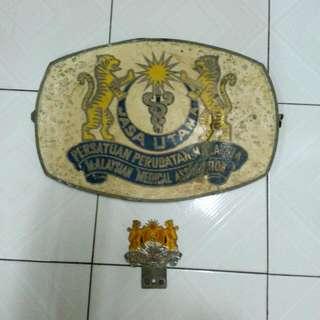 Malaysian Medical Association Sign & Car Badge Vintage