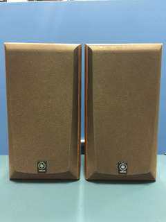 Yamaha NS-90 Compact Stereo Bookshelf Speakers (1 pair)