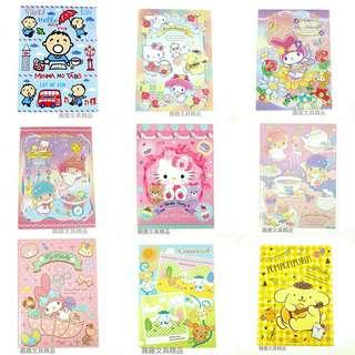 sanrio 玉桂狗 Kitty MyMelody TwinStars 布甸狗 大口仔 記事簿 筆記簿