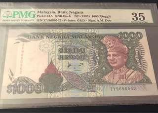 malaysia siri 7  Rare pefix